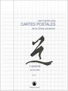 Couvert-CartesPostales-QazaQ-225x300